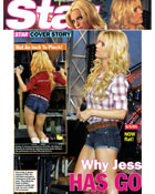 Danna_Weiss-Star-Not_an_Inch_to_Pinch-Jessica_Simpson